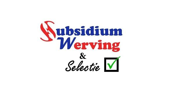 Subsidium Werving & Selectie