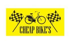 cheapbikes 600x300